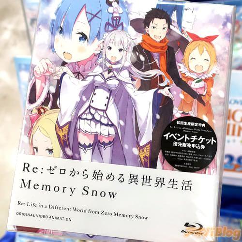 2018年に劇場公開されたOVA「Re:ゼロから始める異世界生活 Memory Snow」