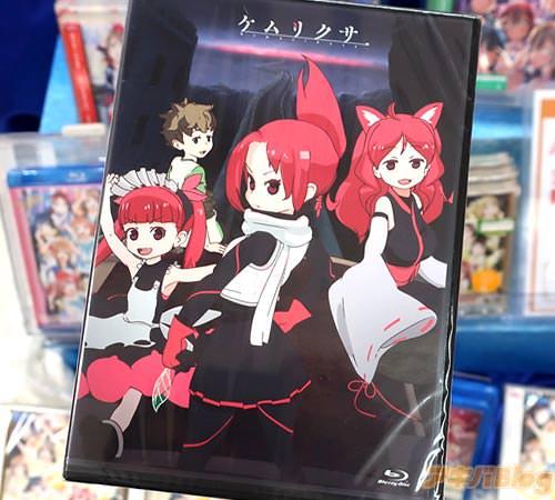 TVアニメ「ケムリクサ」BD1巻(上巻)