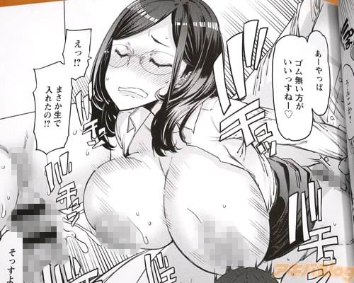 「七崎ちゃんのおま◯こが、俺の精◯を欲しそうだったんで♥」「だめっ…」
