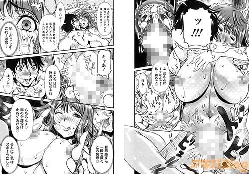 笑花偽の「SSR<スポーツセックスルーム>」