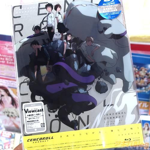 オリジナル劇場アニメ「センコロール コネクト」BD