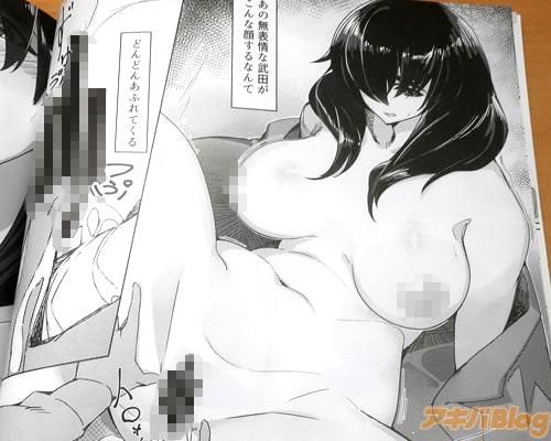 「(あの無表情な武田がこんな顔するなんて)」