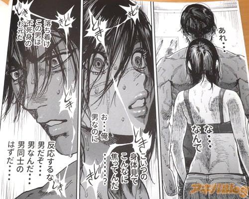 「(なんで、俺、男なのにこいつの身体見てこんなに焦ってんだ…?)」
