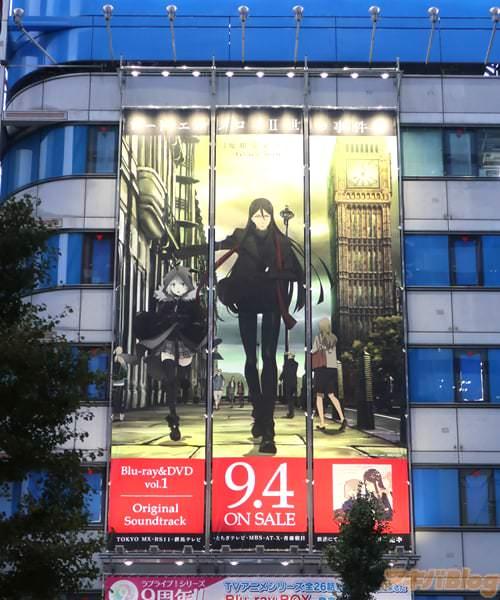 ソフマップサブカルモバイル館(旧アキソフ1号)の「ロード・エルメロイII世の事件簿」壁面広告