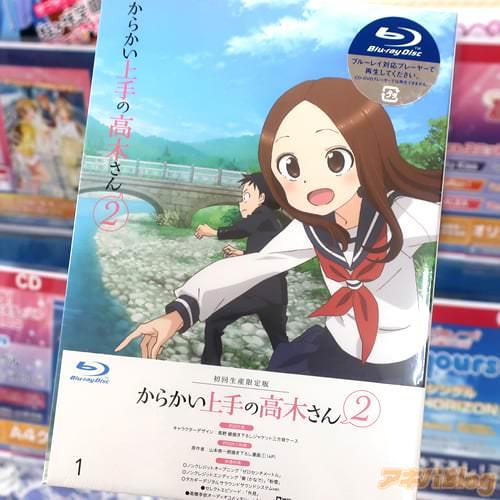アニメ「からかい上手の高木さん2」BD1巻