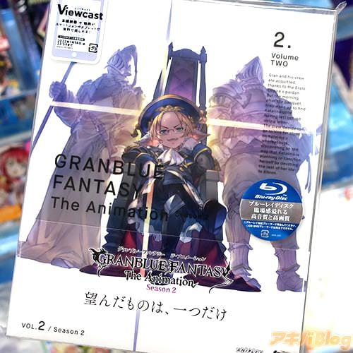 「グランブルーファンタジー  Season2」BD2巻