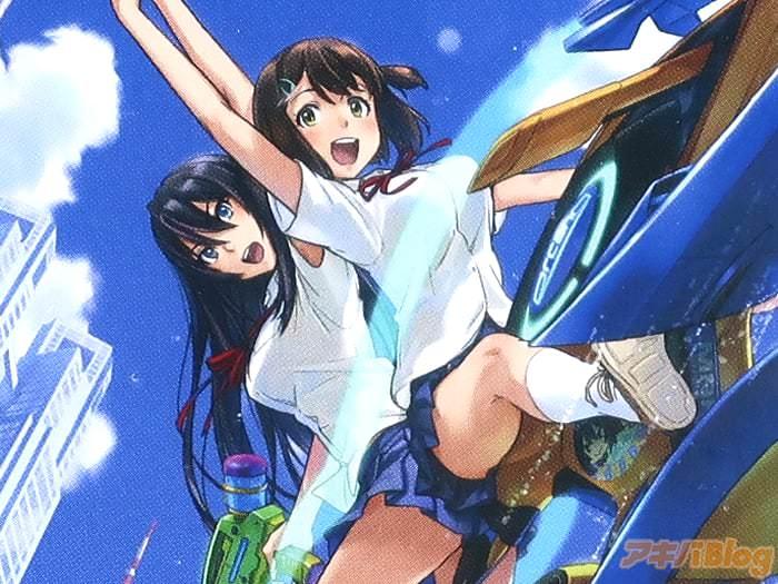 ガールズジェットバトル 神田川JET GIRLS発売 「少女たちの青春群像劇!」