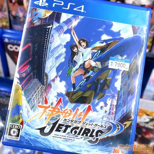 PS4「神田川ジェットガールズ」