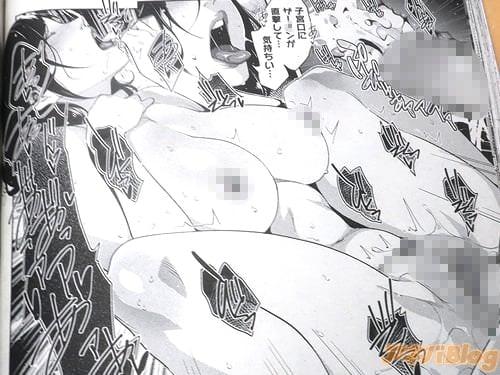 堕妻ノ情乱 最終話