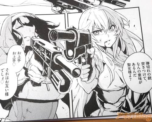 「弾切れの銃突きつけて、なんの意味があるんだ?」