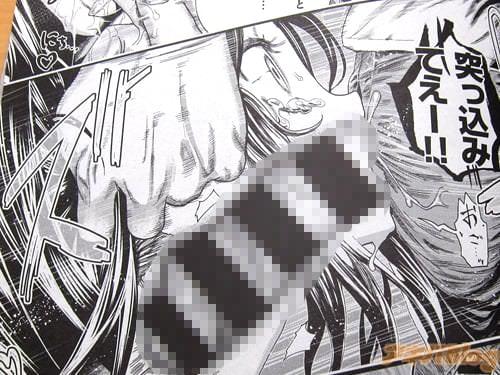 コミックゼロス♯52「生出しコンテンツ