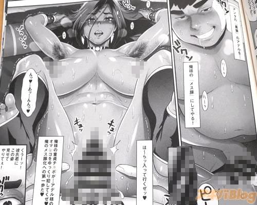 """「(俺様の""""メス豚""""にしてやる!)」"""
