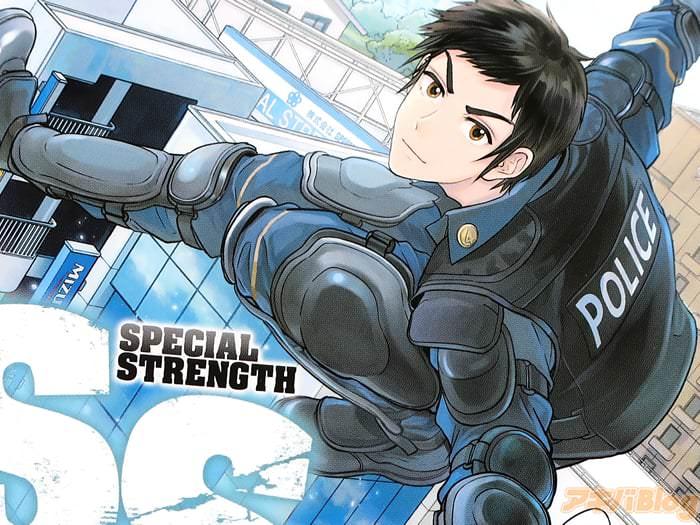 高遠けい SS~特別高度機動隊員~ 「特別高度機動隊員を目指すポリスアクション!」